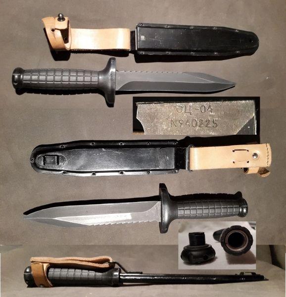 UDSSR Kampfmesser
