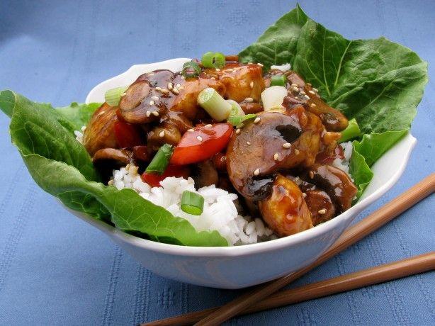 Chipotle Chicken Rice Bowl Recipe - Food.com
