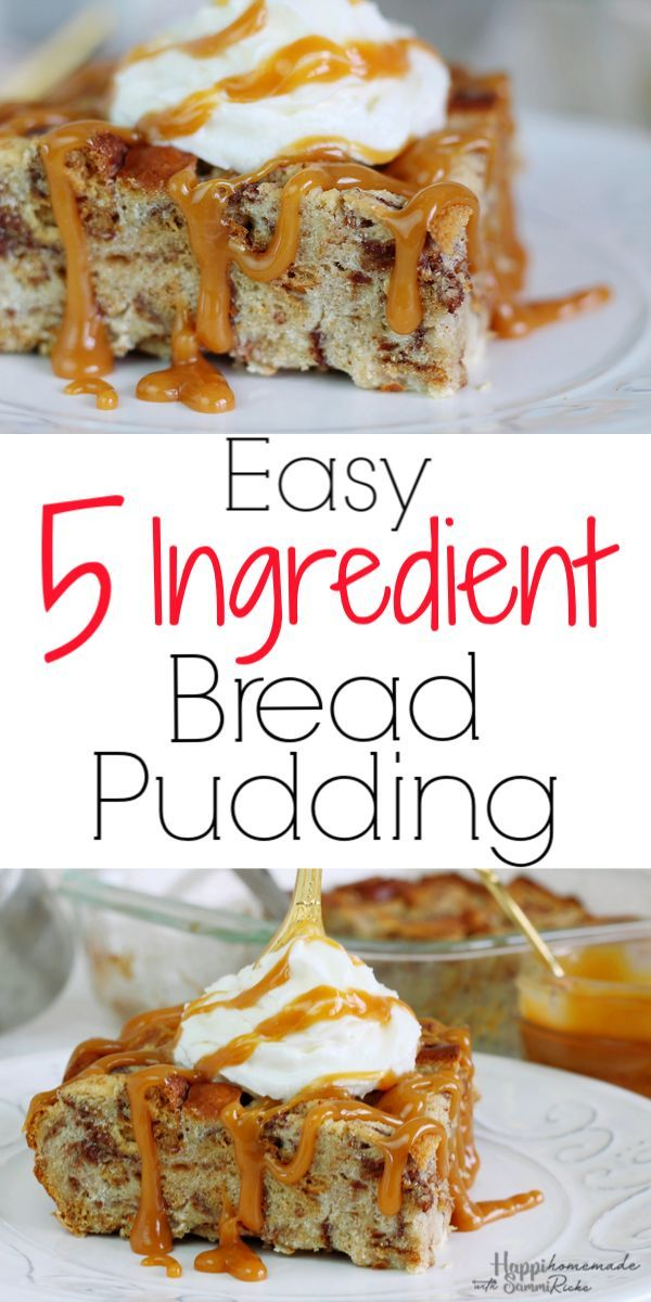 5 Ingredient Bread Pudding Milk Recipes Dessert Evaporated Milk Recipes Cinnamon Swirl Bread
