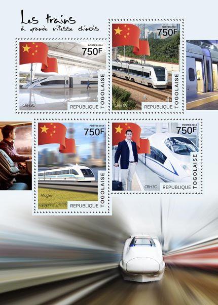 TG 14504 aChinese speed trains (CRH3C, CRH1A, Maglev)