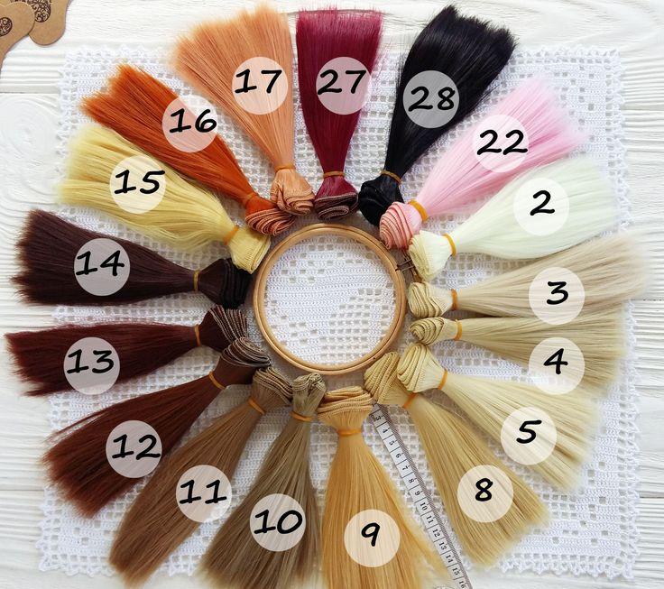 25 cm (10″ inches). Hair for dolls. Straight hair. Tress. Synthetical hair. Weft. Hair for doll wigs. Art dolls. Synthetic doll hair