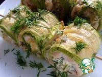 Рулетики из кабачков с курицей и сырной начинкой ингредиенты