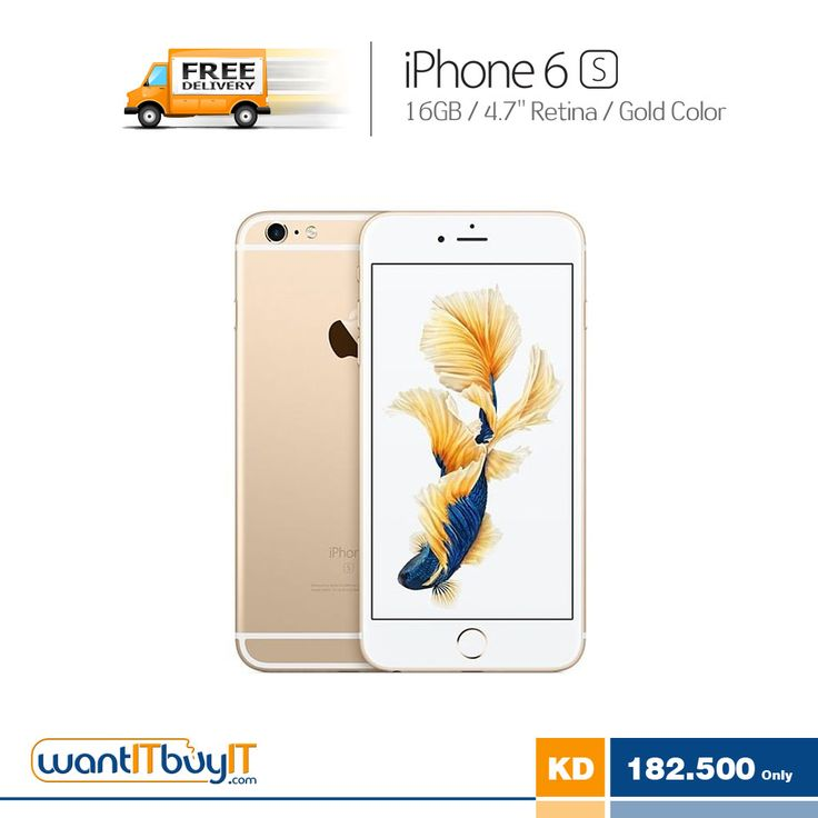 Want a new iPhone? Buy iPhone 6s with Free Shipping on wantITbuyIT.com.