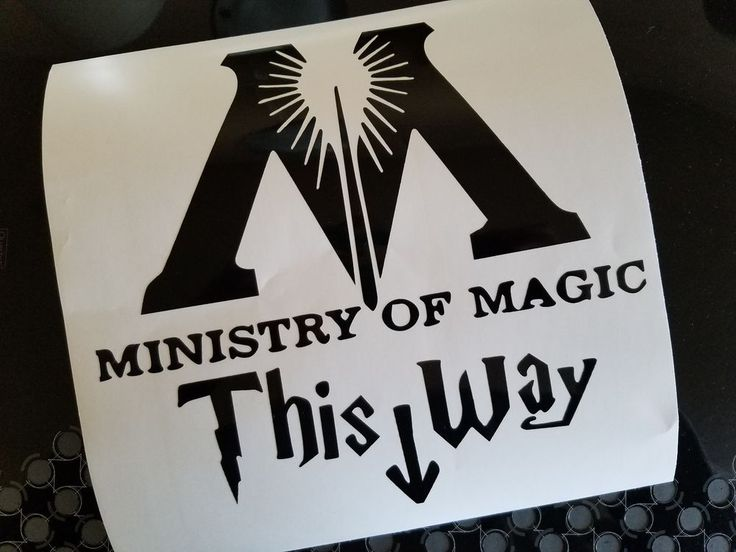 Harry Potter Ministry of Magic this way Decal Sticker LARGE Toilet Seat