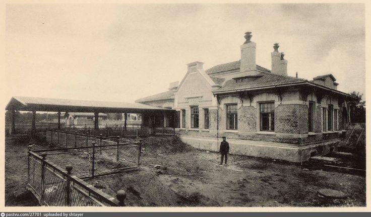 Станция Лихоборы, Вокзал
