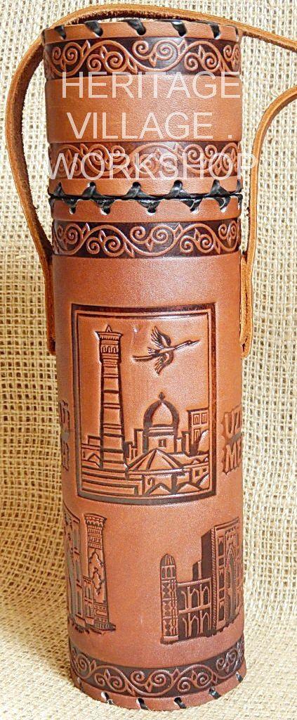 Handmade leather case for bottle or paper scroll with old Bukhara symbol . #bukhara , #uzbekistan , #leathercraft