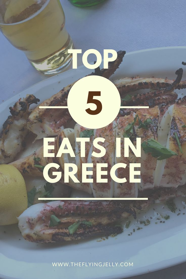 foodblogger 5 Things to Eat in Greece    #travel #food #foodie #Greece #GreekFood #Athens