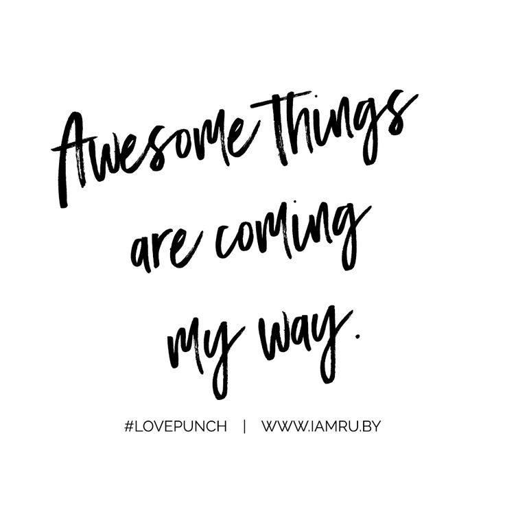 Say it with me... #LovePunch #affirmation