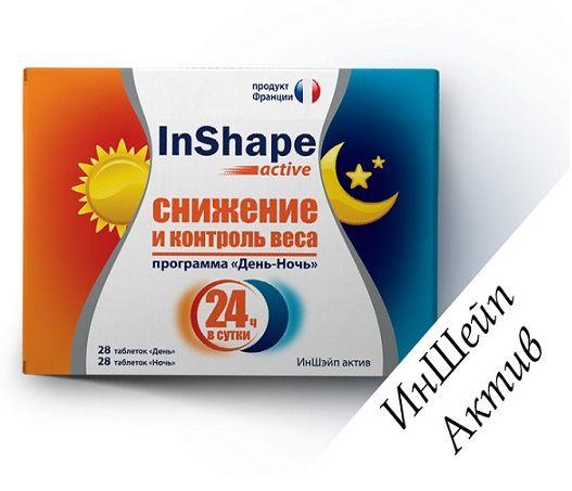 Описание, состав, преимущества и принцип действия средства для похудения Inshape Active