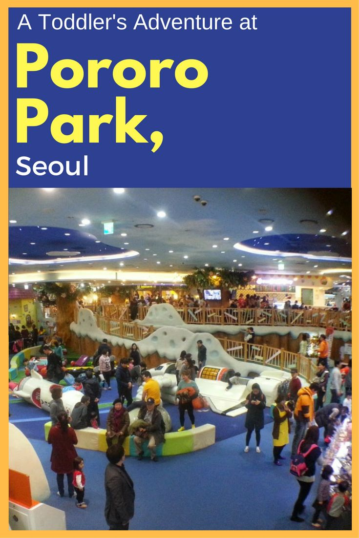 Pororo Park, Seoul | Travel Seoul with Kids | Seoul with Kids | Travel Korea with kids | Family Travel Korea