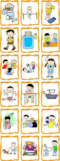Tons of free ESL/ELD flashcards! The clip art would also be useful for regular language arts vocabulary lessons.