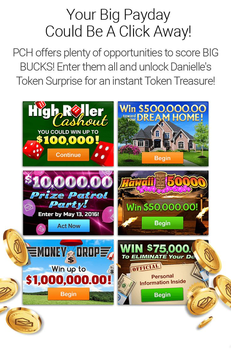 Danielle's Token Surprise Sweepstakes Page Bonus Game