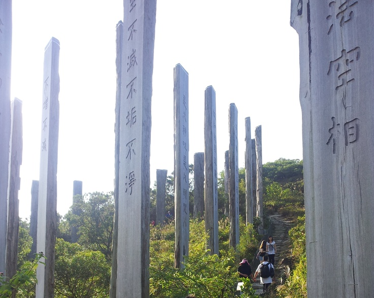 Wisdom Path, Hongkong - Buddhist Heartsutra on 38 columns