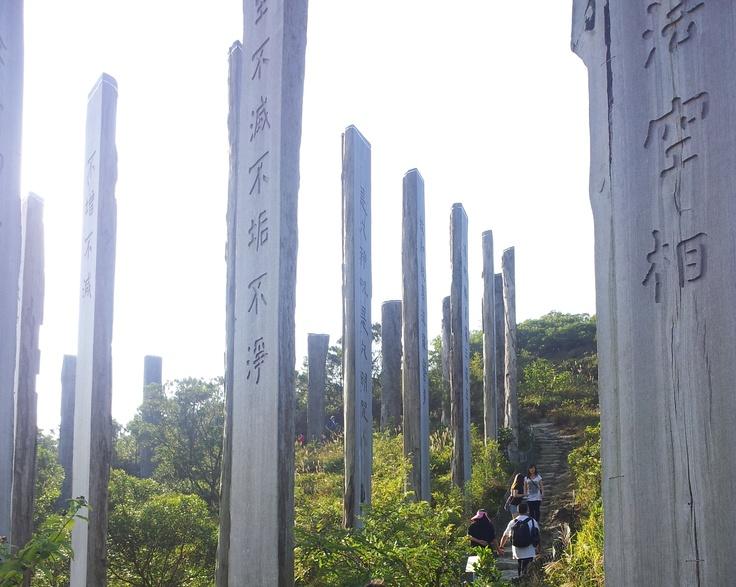Wisdom Path, Hongkong - Buddhist Heartsutra on 38 columns