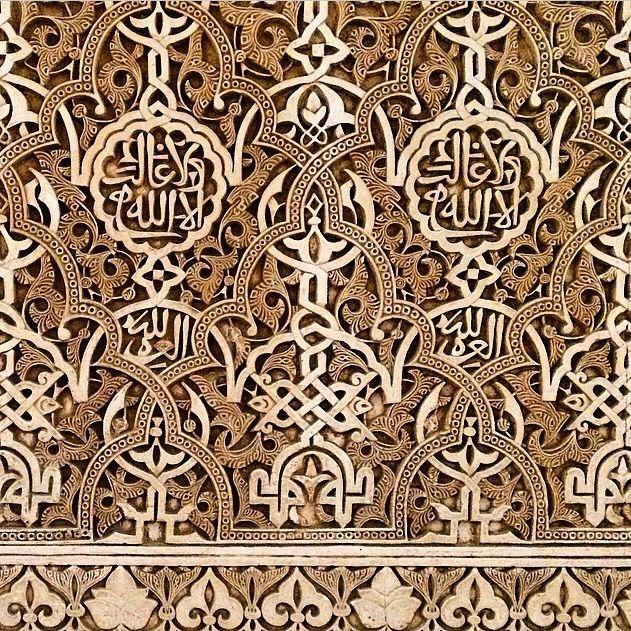 Искусство каллиграфии: красивые украшения Исламский орнамент украшения мечетей написал