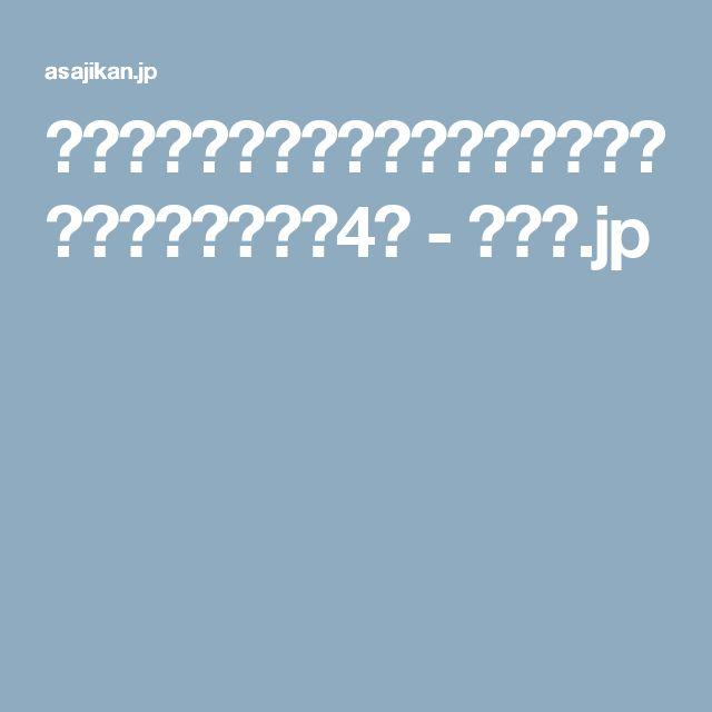 夜に茹でれば朝はラクうま!「ゆで卵」アレンジレシピ4選 - 朝時間.jp