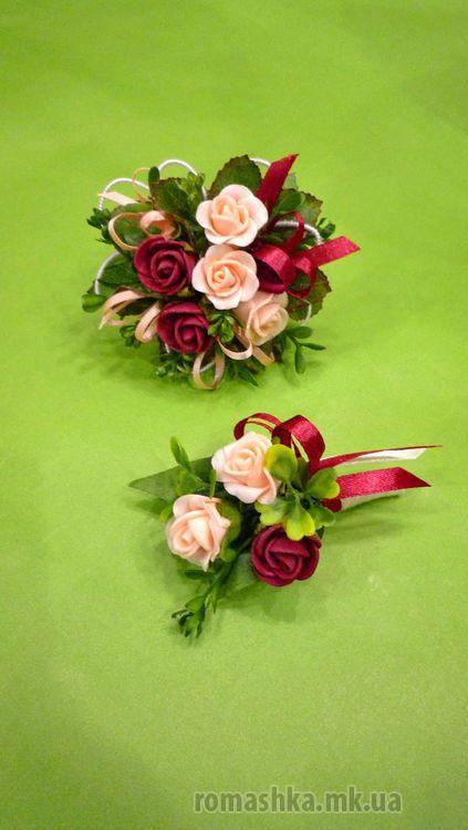Купить бутоньерки и браслеты для жениха на свадьбу в Николаеве — Ромашка