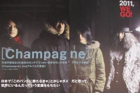[Champagne]2010/12/29「ROCKIN'ON JAPAN」2011年2月号 特集「2011,WE GO!」 JAPANが2011年にこれからを期待する11組の若手アーティストのリリースラッシュを迎え撃つ! ★[Champagne] セカンドアルバム『I Wanna Go To Hawaii.』で提示する、新たなロックの理想とは!?