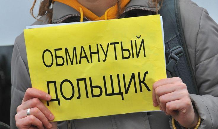 Суд взыскал в пользу обманутой дольщицы с застройщика более 15 млн руб. http://j.mp/2cQDREs