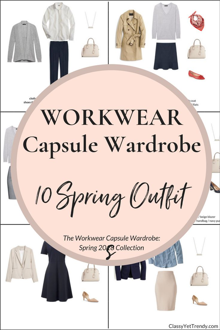 Create a Workwear capsule wardrobe on a budget… Dressy outfits for the Professional, Working Woman! This post is a preview of the e-Book, The Workwear Capsule Wardrobe: Spring 2018 Collection. I'm sharing a few pieces in the capsule wardrobe and you can mix and match those pieces to create several outfits! I'm excited to share with you…