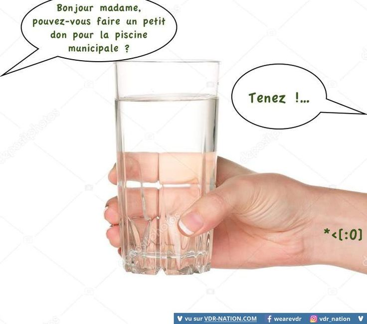 Don pour la piscine #VDR #DROLE #HUMOUR #FUN #RIRE #OMG