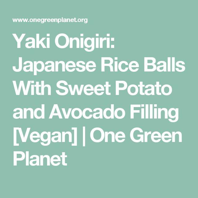 17 Best ideas about Yaki Onigiri on Pinterest | Onigiri ...
