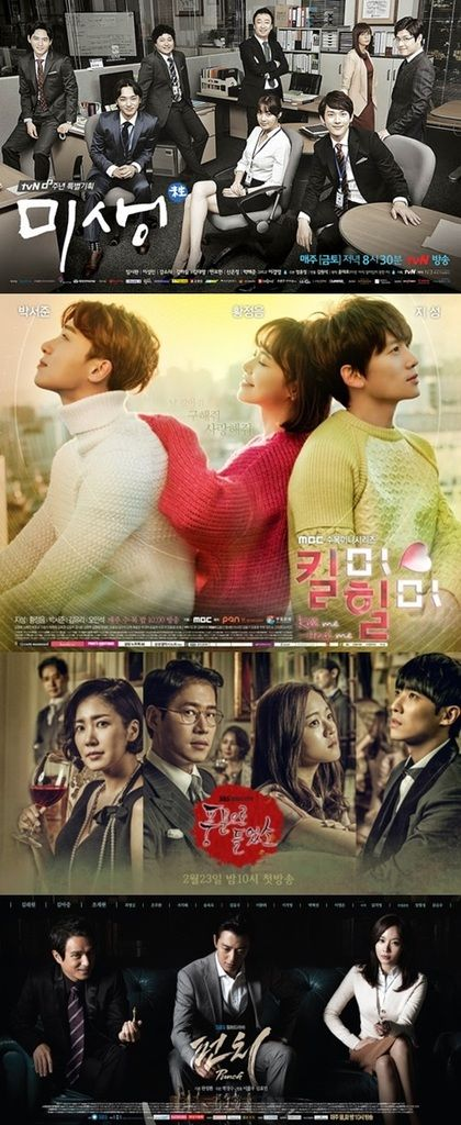 TV Report Releases Industry PDs Vote on Best Dramas in Recent Years   A Koala's Playground