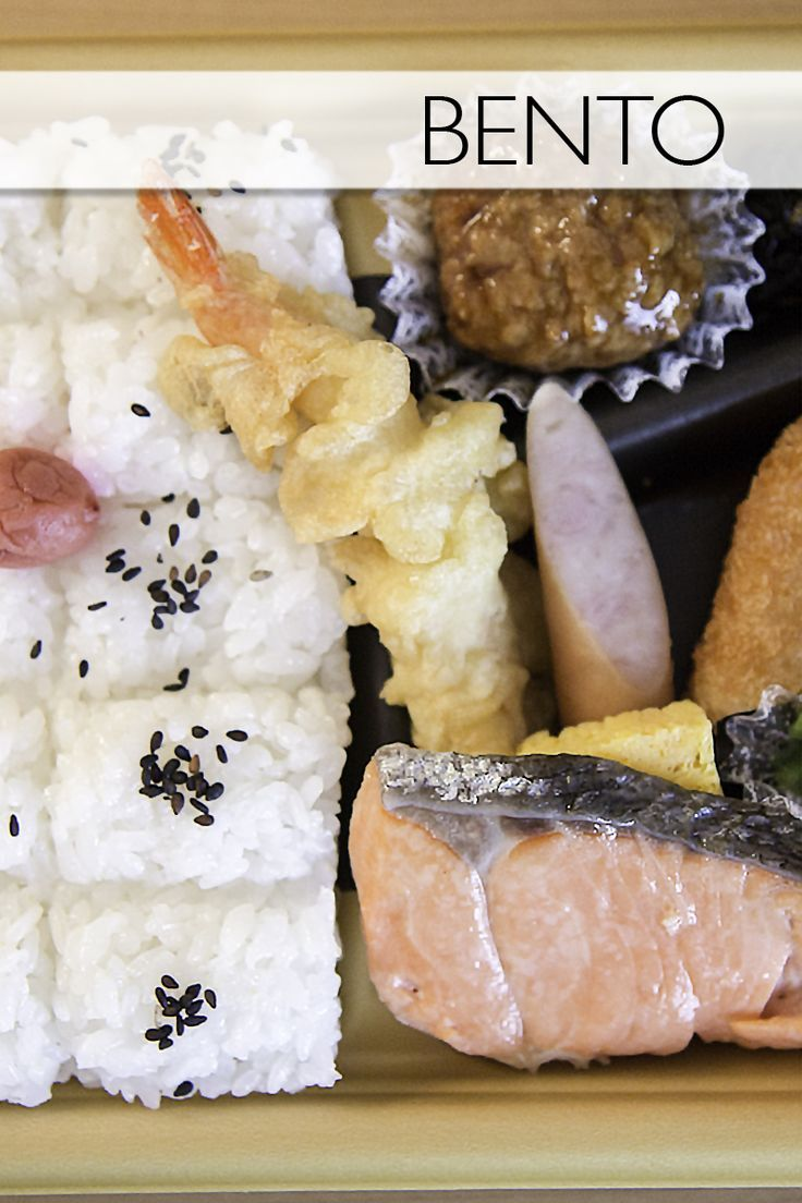 Bento box!Everything you need to know about the Japanese food, bento.