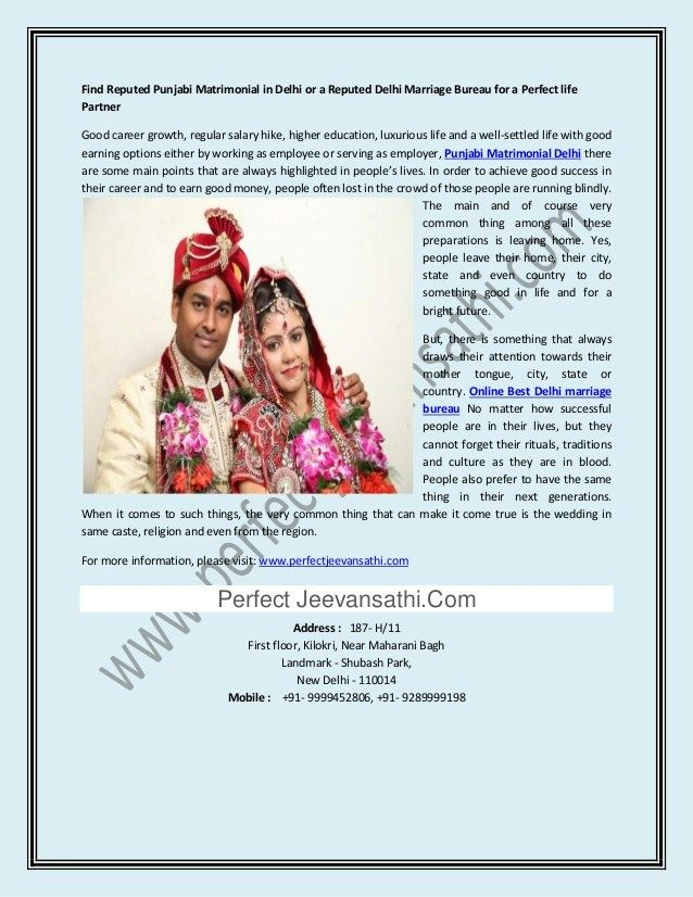 When it comes to such things, the very common thing that can make it come true is the wedding in same caste, religion and even from the region.  For more information, please visit: perfectjeevansathi.com
