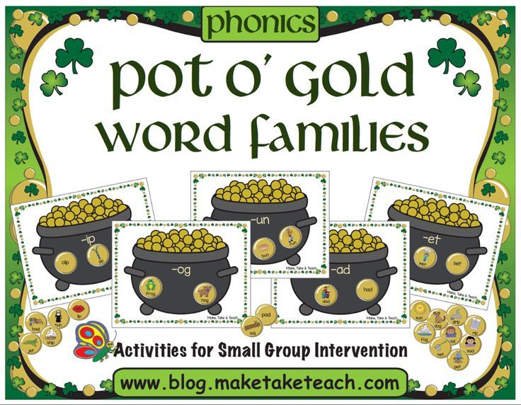 Pot O' Gold Word Families. Great for your St. Patrick's Day themed centers!