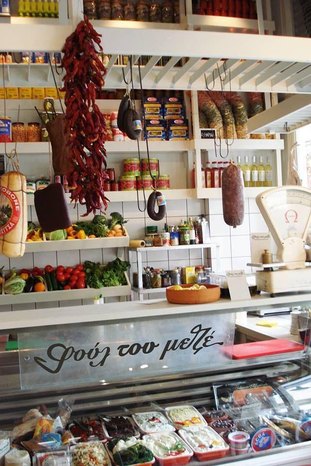 Το καθημερινό μαγείρεμα και ο αγνός τρόπος παρασκευής καθιστούν όλα τα πιάτα μας σπεσιαλιτέ... #φούλτουμεζέ #ουζομεζεδοπωλείον #Θεσσαλονίκη #Λαδάδικα