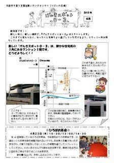 4gatu1.jpg