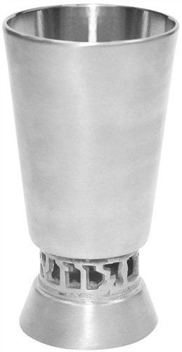 "Kiddush Cup Pewter Blessing On Base 4.5""H"