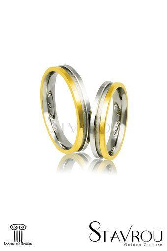 βέρες γάμου - αρραβώνω, από ασήμι επιπλατινωμένο και κίτρινο χρυσό / AB3 logo / 4.00 mm  #βέρες_γάμου #βέρες_αρραβώνων #κοσμήματα_χαλάνδρι