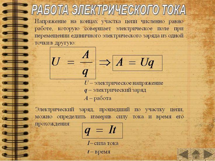 Гдз по татарскому языку 8 класс хайдарова не скачать