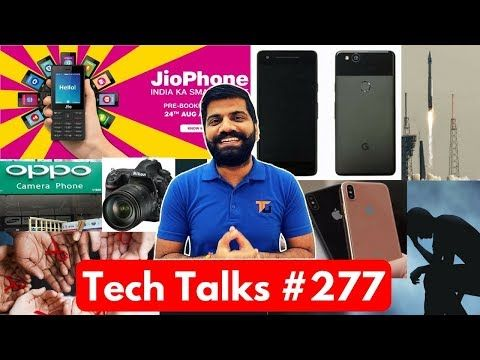 Tech Talks #277 - Jio Phone Booking, Audi Sunroof, HIV Treatment, YotaPhone 3, Facebook 360 Camera - (More Info on: http://LIFEWAYSVILLAGE.COM/videos/tech-talks-277-jio-phone-booking-audi-sunroof-hiv-treatment-yotaphone-3-facebook-360-camera/)