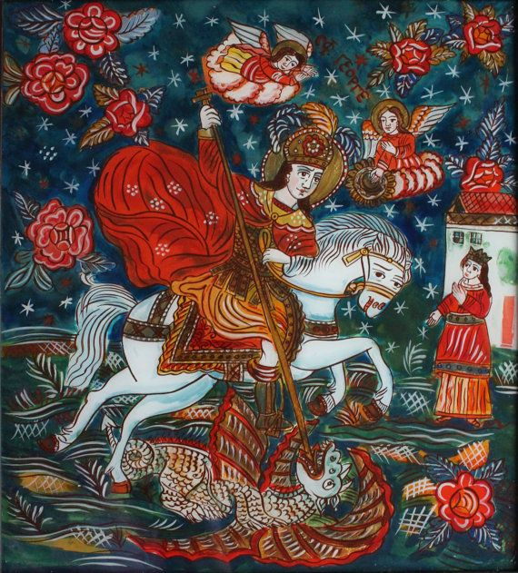 St. George with the dragon and the princess Romanian folk reverse icon glass…