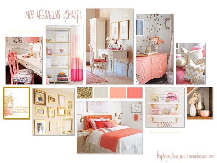 Hometocome: Coral, White and Gold room moodboard