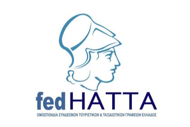 FedHatta: Να σταματήσει τώρα η αιχμαλωσία του Τουρισμού