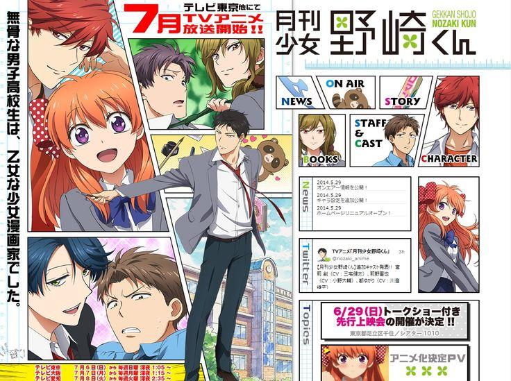 関連サイト◇TVアニメ『月刊少女 野崎くん』公式サイト