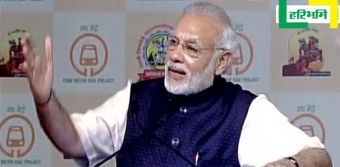 पिछली सरकारों ने देश को कब्र में धकेला, मैंने बचाया: PM मोदी http://www.haribhoomi.com/news/india/pm-modi-saved-nation/51479.html