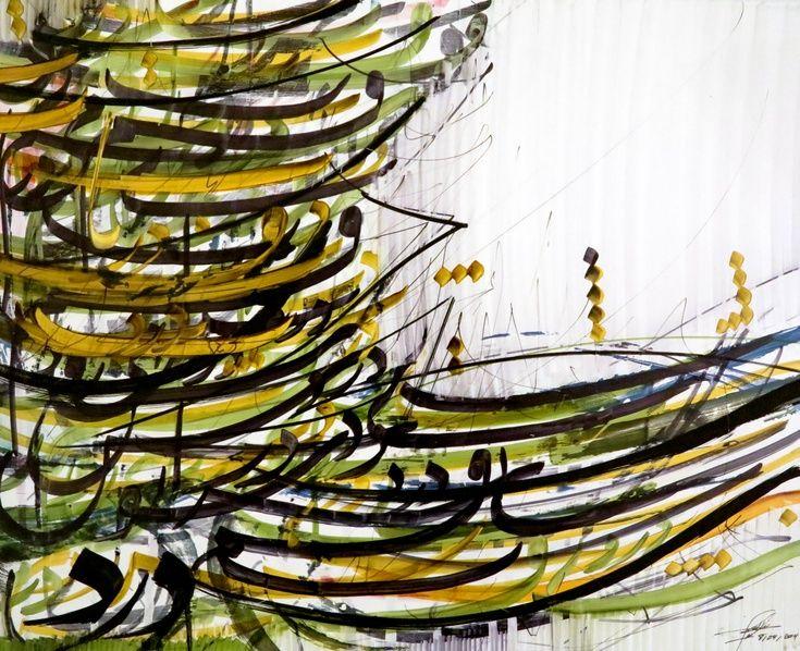 ARTFINDER: Untitled  by Neda Kahooker - Persian Calligraphy