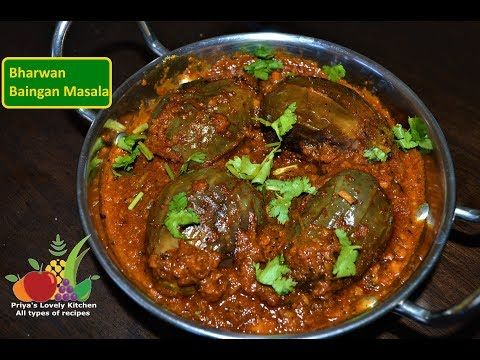 Baingan Masala Recipe (बैगन मसाला) | Bharwan Baingan Masala | Eggplant Curry Recipe - YouTube