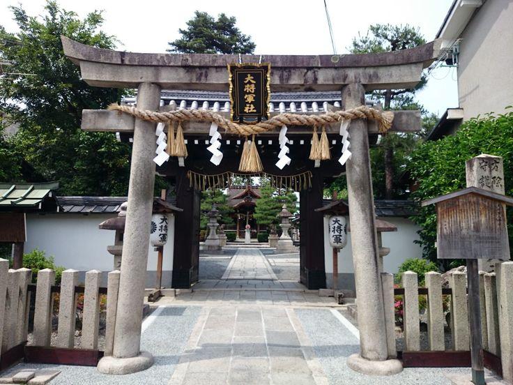 大将軍神社 DSC_0630