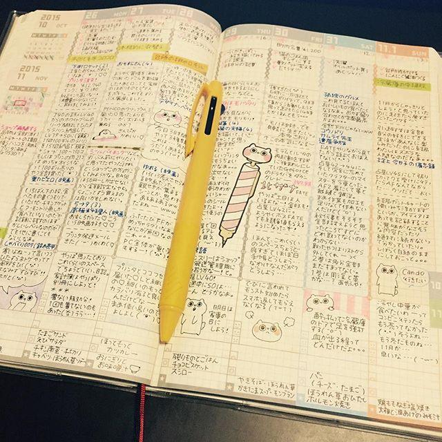 #ジブン手帳 #手帳 #日記  時間軸完全無視なのでジブン手帳の意味あんのかい!と言われそうですがなかなかどうしてこのくらいのスペースがちょうどぎっしり書けるし後から前の日のこと書くときにもこれくらいのスペースならなんとかなったりして( ˘ω˘ )モノグサァ…