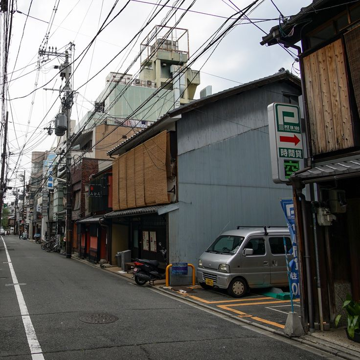 Power Lines Street Kyoto