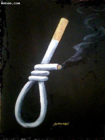 L'artiste SAKHRI - le tabac