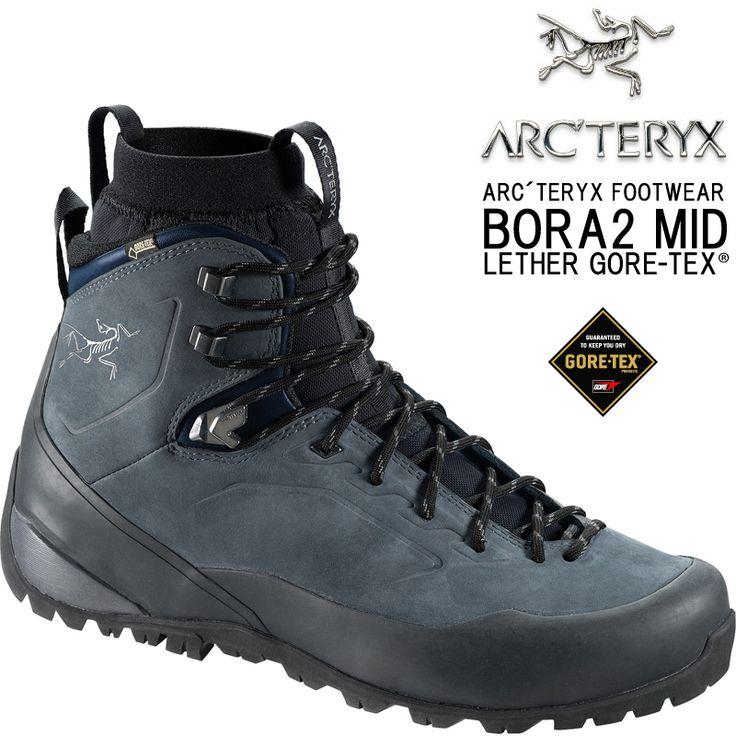 【楽天市場】ARC'TERYX アークテリクス Bora2(ボラスクエア) ミッド レザー GORE-TEX ハイキングブーツ:ミリタリーセレクトショップWIP