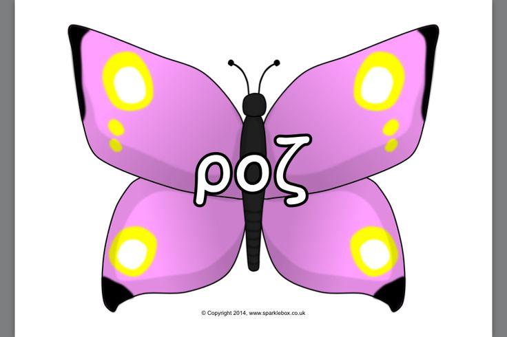 Χρώματα σε πεταλουδες