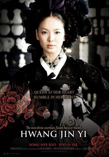 Hwang Jin Yi (Movie) (Legendary Courtesan Hwang Jin Yi) - (English) TYPE3 - Dramastyle